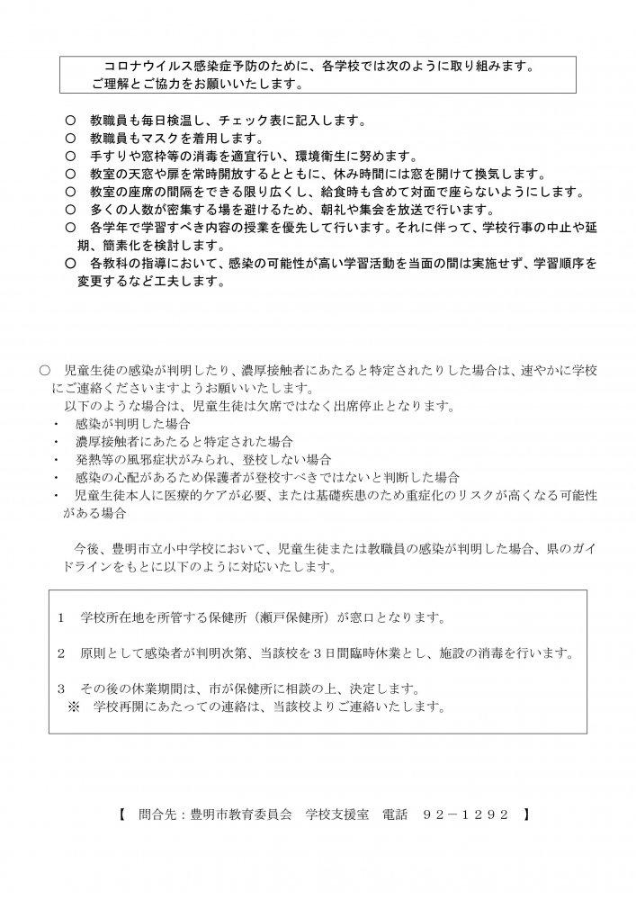 saikai_02.jpg
